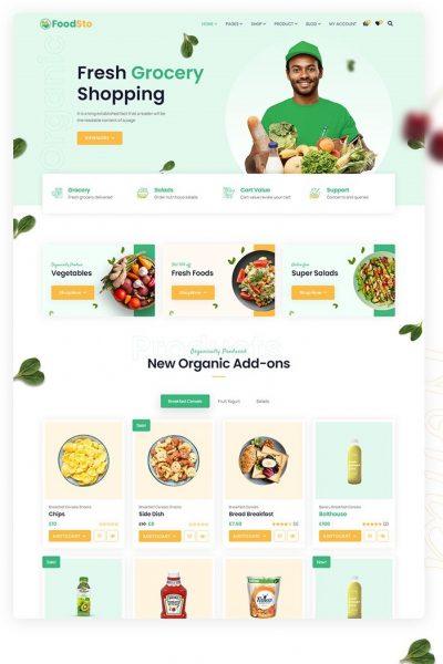 Grocery Store Website Design Bangladesh